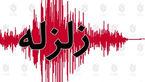 زلزله 3/9 ریشتری در فارس + جزئیات