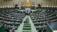 اسامی اعضای شعب ۱۵ گانه مجلس یازدهم