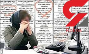 بیشترین نرخ بیکاری زنان در کدام کشورهاست؟