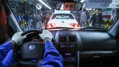 فروش ویژه محصولات ایران خودرو از امروز