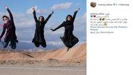 پرش نینجایی مهناز افشار و 2 خانم بازیگر دیگر +عکس