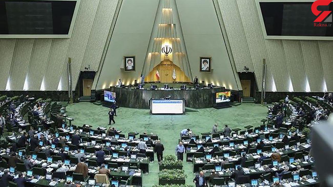اتاق ضد تحریم در مجلس یازدهم تشکیل می شود