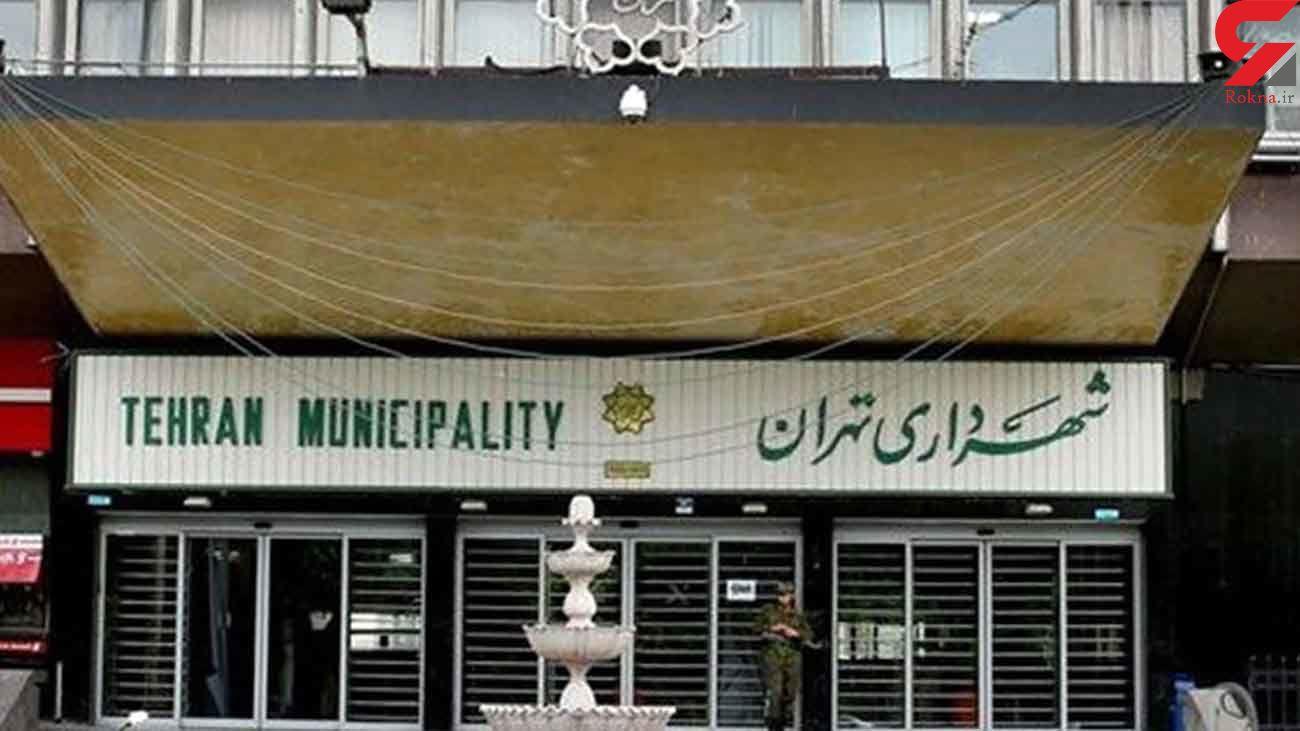 پشت پرده تزریق واکسن کرونای مدیران شهرداری تهران !