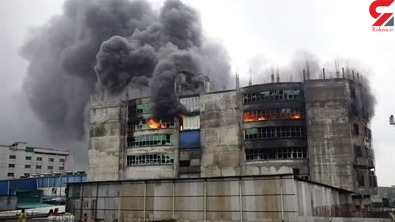 عکس های آتش سوزی کارخانه مواد غذایی در بنگلادش با 52 کشته