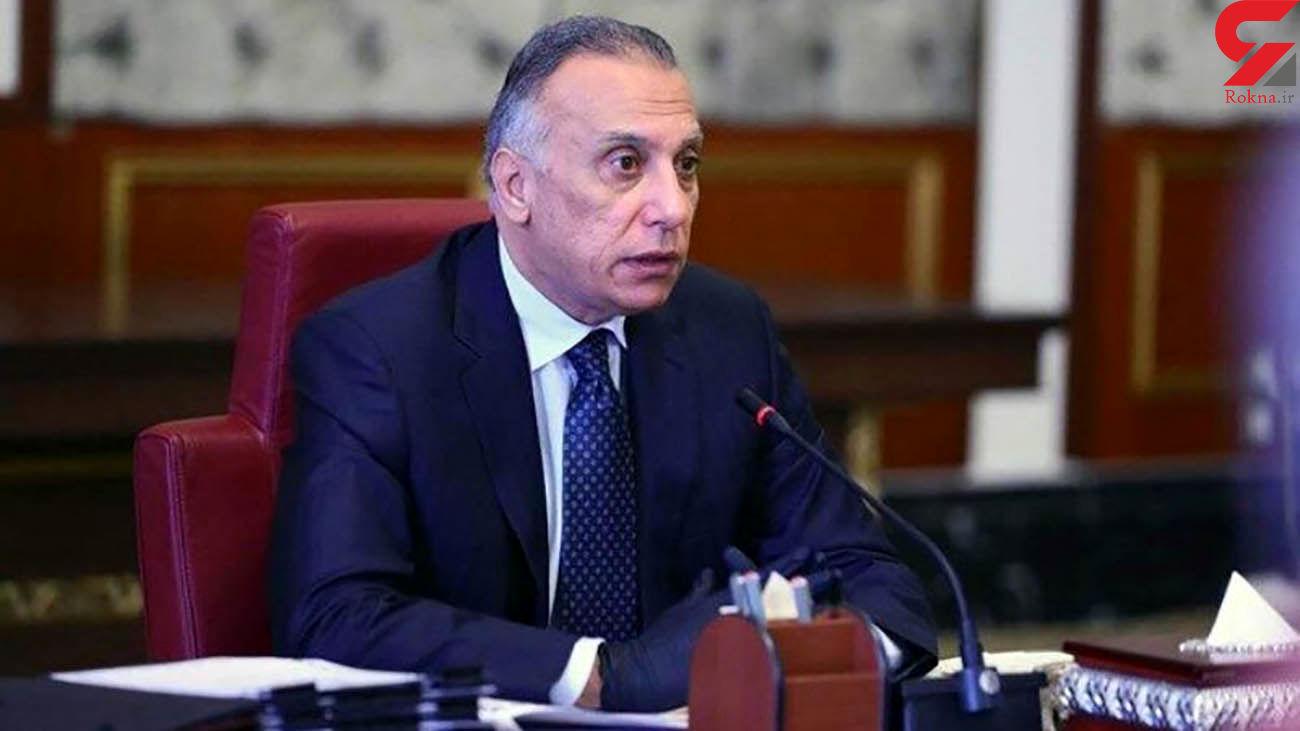 مصطفی الکاظمی:هدفم تقویت روابط دوجانبه و تمرکز بر عمق روابط میان ایران و عراق است