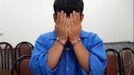 عامل دسترسی غیرمجاز در فسا دستگیر شد