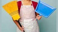 زنان خانه دار چقدر کالری می سوزانند؟