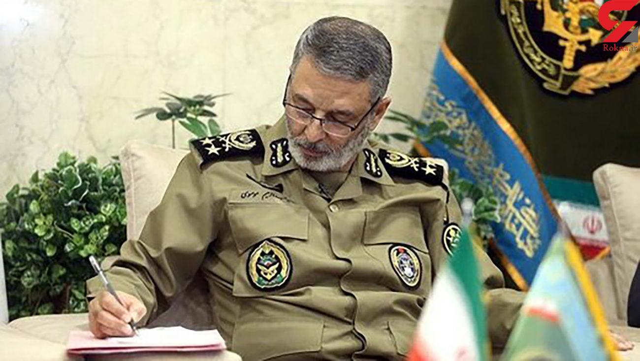 پیام امیر سرلشکر موسوی به رهبر انقلاب اسلامی
