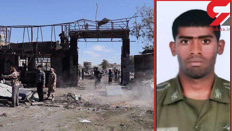 تصویر دومین شهید ناجا در حادثه تروریستی چابهار + عکس