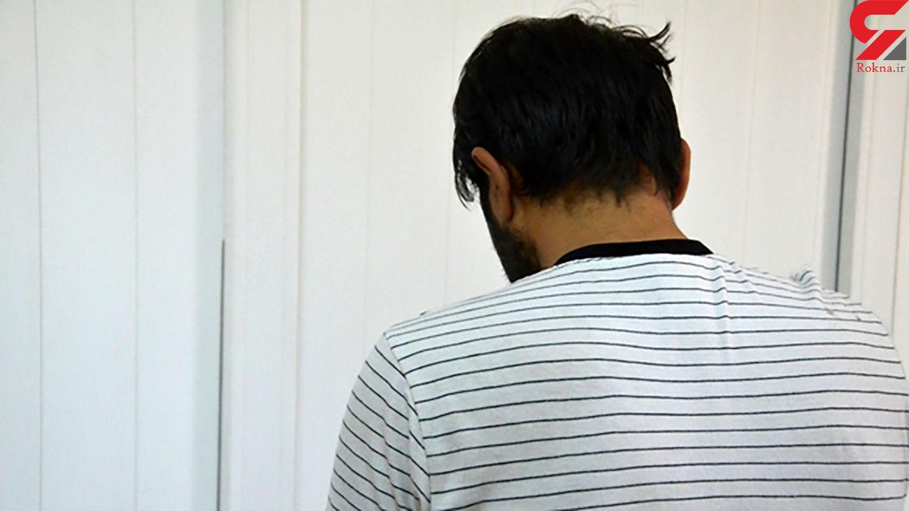 تهدید به قتل زن جوان شیرازی / بازداشت مرد نامرئی
