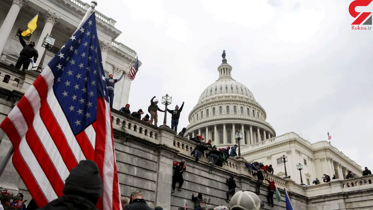 Poll: Most Americans Expect More Attempted Violence during Week of Inauguration