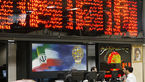فروش سهام و دارایی های دولت ادامه دارد/ آیا اوضاع بورس بسامان میشود؟