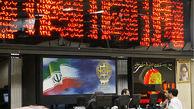 خبری جدید درباره افزایش سرمایه شرکتهای بورسی
