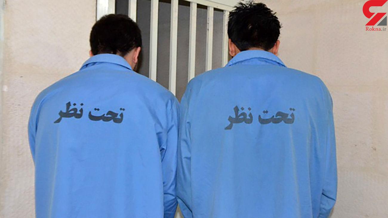دستگیری 2 سارق خودرو با 21 فقره اعتراف در تهران