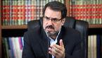 قوه قضاییه اعتقاد ندارد که کانون وکلا را تحت حاکمیت خود بگیرد