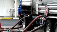 قیمت گازوئیل و CNG هم گران شد؟