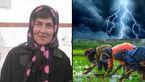 عکس زن رشتی که با صاعقه خشک شد + فیلم گفتگوی اختصاصی
