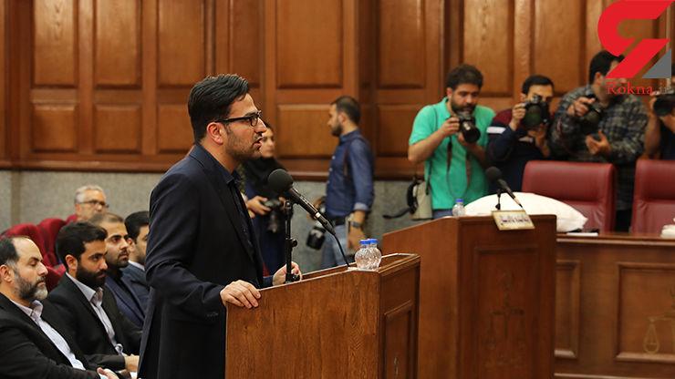 اولین فیلم از دادگاه / داماد نجفی از رفتار خصوصی میترا استاد با خودش گفت !