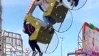 فریادهای بی وقفه یک زن هنگام سقوط از چرخ و فلک + عکس