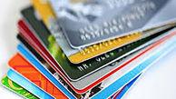 سقف برداشت انتقالی پول از عابر بانک ها افزایش یافت + مبلغ