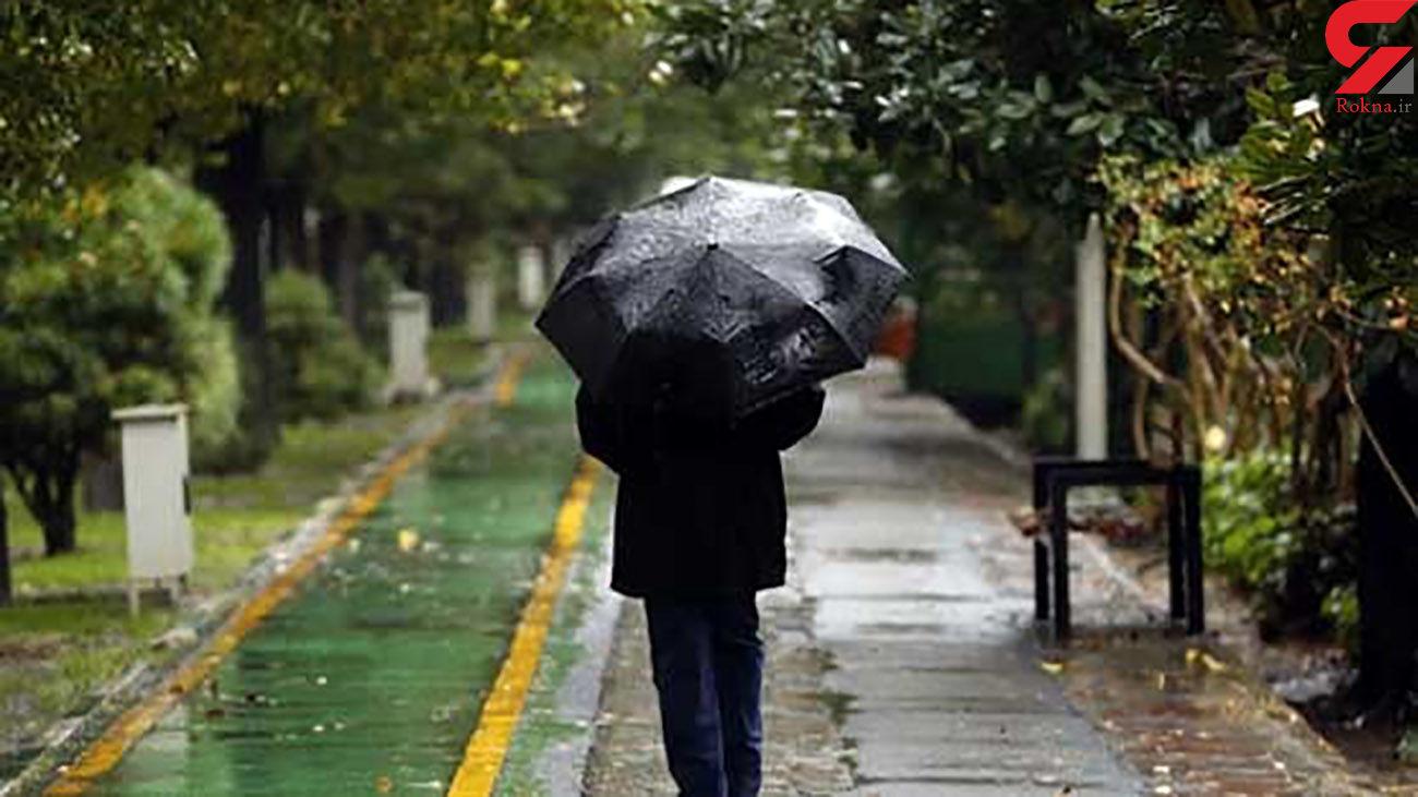 باد و باران در راه تهران