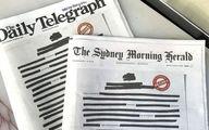 روزنامههای استرالیا سیاه شدند
