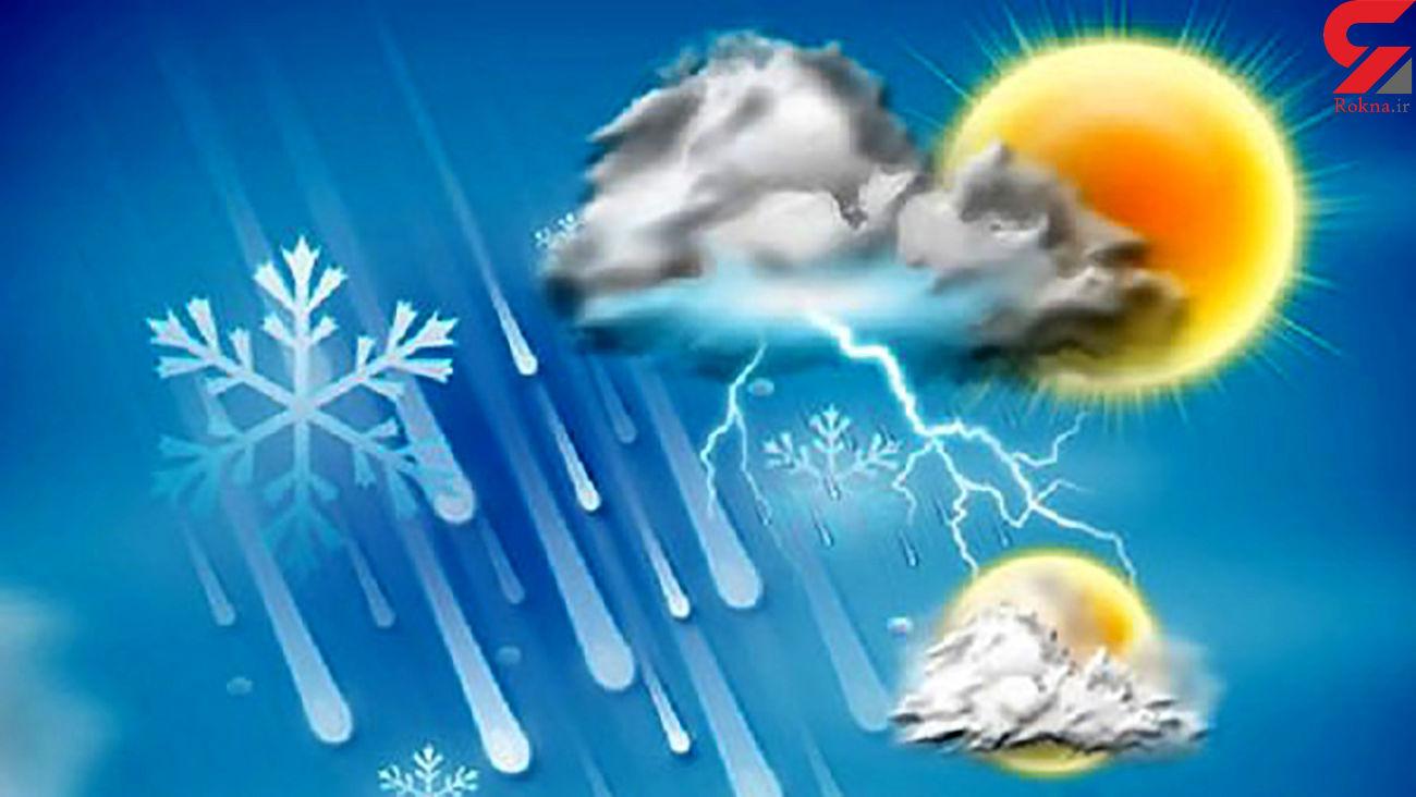 بررسی آب و هوای کشور در 16 مهر