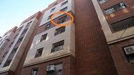 وحشتناکترین عکس  کودکی در حال سقوط از طبقه پنجم / در قم رخ داد