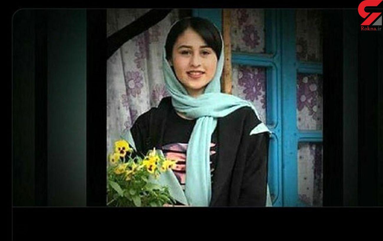 چرا پلیس رومینا اشرفی را تحویل پدرش داد؟!  + گفتگو با قاضی