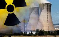 آزمایش هستهای آمریکا در راه است