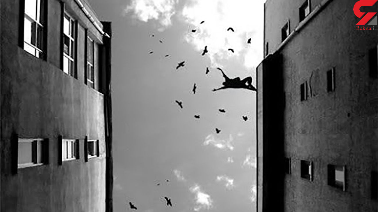 خودکشی نوعروس 15 ساله تهرانی از ترس بی آبرویی با فیلم خصوصی اش!