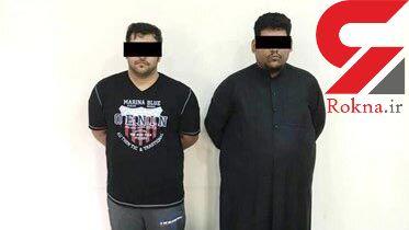 عکس 2 اعدامی ایرانی در کویت / صبح امروز به خاطر قتل یکی از حاکمان این کشور حکم تایید شد
