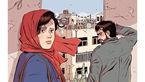 طرح جالب نیویورکر از فیلم «فروشنده»