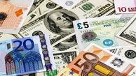 قیمت روز ارزهای دولتی ۹۸/۰۵/۲۶  نرخ ۱۸ ارز کم شد
