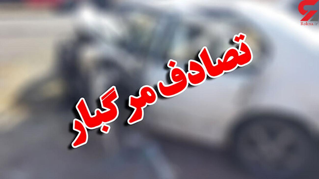 تصادف مرگبار در قزوین / 4 کشته و زخمی