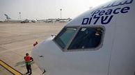 موافقت عربستان با عبور هواپیماهای اسرائیلی از حریم هوایی این کشور