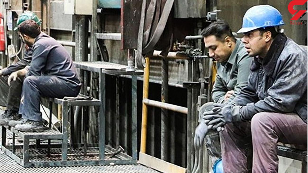 خط فقر به  ۱۰ میلیون تومان رسید / کارگران هنوز 3 میلیون حقوق نمی گیرند