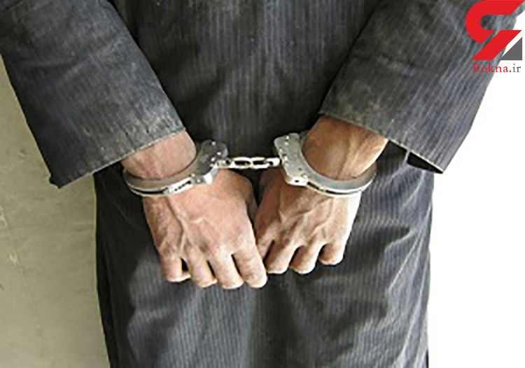 دستگیری قاتل فراری در سرباز
