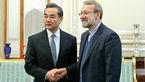 وزیر خارجه چین با لاریجانی مسئول پیگیری قرارداد ۲۵ ساله ایران و چین دیدار کرد
