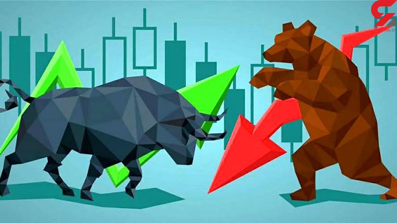اسامی سهام شرکت ها با بالاترین و پایین ترین رشد قیمت امروز چهارشنبه 7 آبان ماه 99