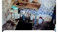 بلعیده شدن دختر 18 ساله در خانه شان / در کاشان رخ داد + جزئیات و عکس