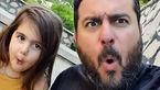 محسن کیایی و دخترش چه فیلمی می بینند