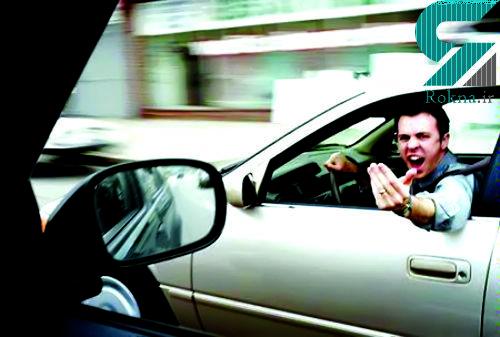 اگرهای رانندگی خوب و باکلاس
