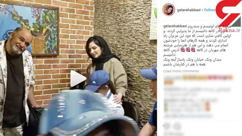 هم خوانی گلاره عباسی با بازیگر مرد در یک کافی شاپ + فیلم