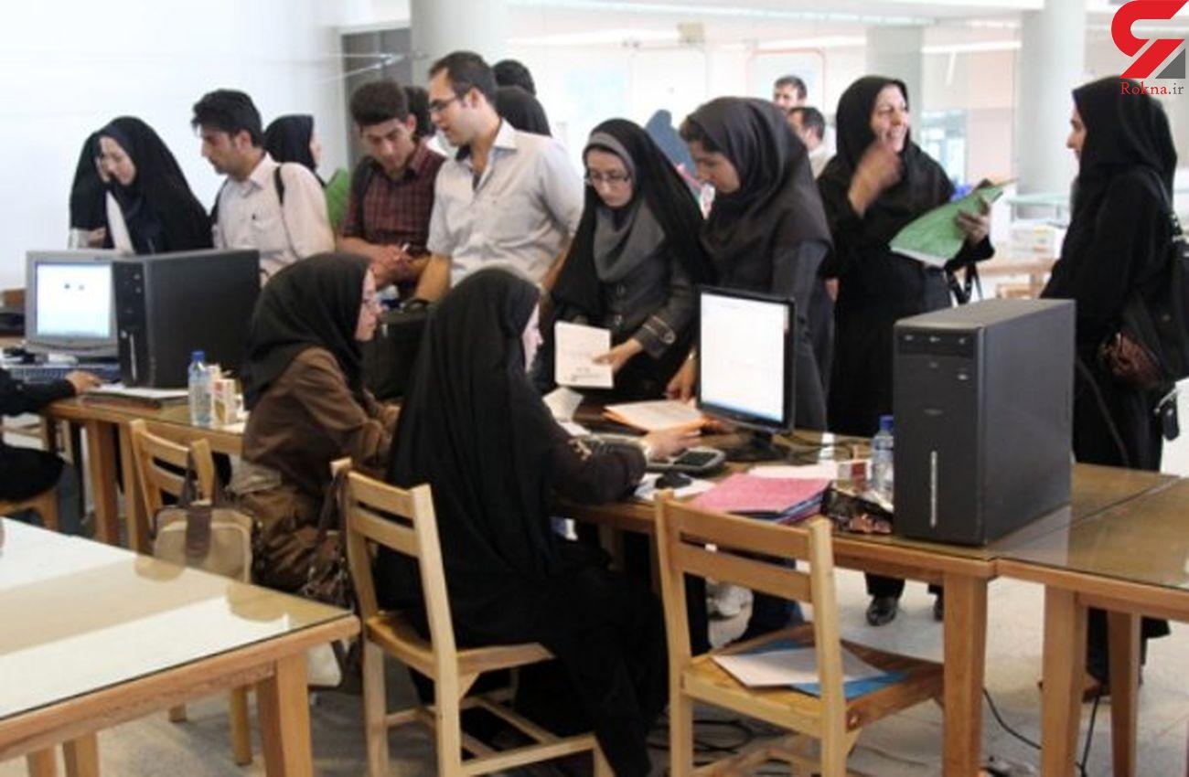 ثبت نام میهمانی دانشجویان آغاز می شود