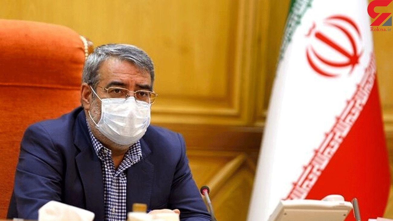 Iran-Iraq ties beyond agreements, MoUs: Interior min.