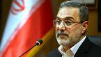 افتتاح  چند طرح عمرانی در کرمان توسط وزیر آموزش و پرورش