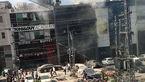 7 کشته درانفجار لاهور پاکستان +عکس