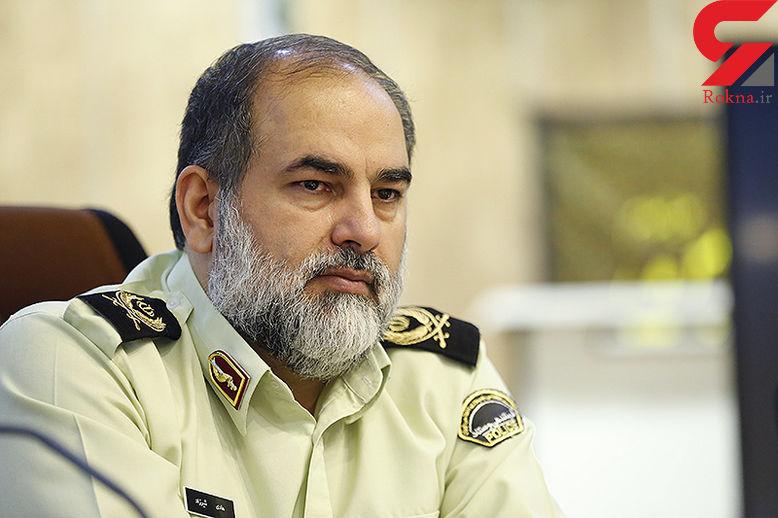اعزام تیمی از پلیس اینترپل ایران به روسیه برای برقراری امنیت مسابقات جام جهانی 2018