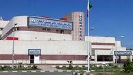 علت اصلی درگیری در بیمارستان آستارا چه بود ؟